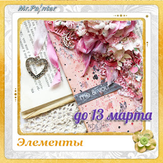 http://blog-mrpainter.blogspot.ru/2016/02/10.html