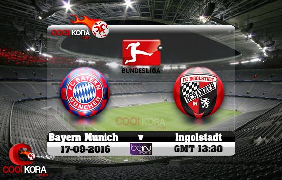 مشاهدة مباراة بايرن ميونخ وإنغولشتات اليوم 17-8-2016 في الدوري الألماني
