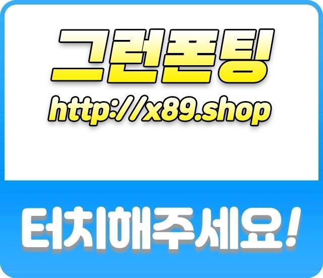 남산2동요양원