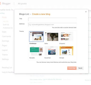 Blog कैसे बनाये / Blogger  पर फ्री blog कैसे बनाये