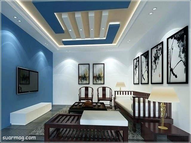 اسقف جبس بورد للصالات 9 | Gypsum Ceiling For Halls 9