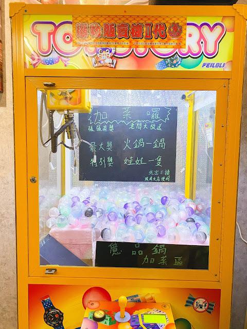 台南咖哩飯推薦|Hi!咖哩|超讚的肉質 x 果香風味咖哩!結合燒烤的絕頂美味!|台南火車站附近美食