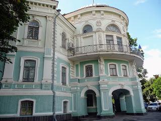 Сумы. Областной краеведческий музей