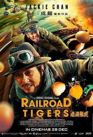 Biệt Đội Mãnh Hổ - Railroad Tigers (2016)