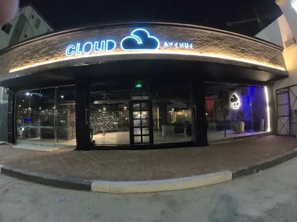 كلاود كافيه - Cloud avenue الاحساء | المنيو ورقم الهاتف والعنوان