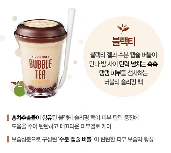 Kết quả hình ảnh cho Bubble Tea Sleeping