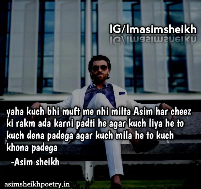 shayari on motivation | kaamyabi | asimsheikhpoetry.in