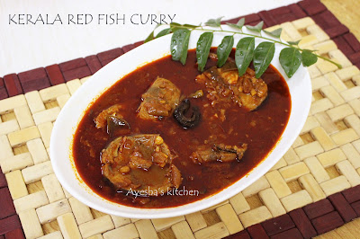 FISH CURRY RECIPES RED HOT FISH CURRY KERALA FISH CURRY RECIPES NEYMEEN CURRY