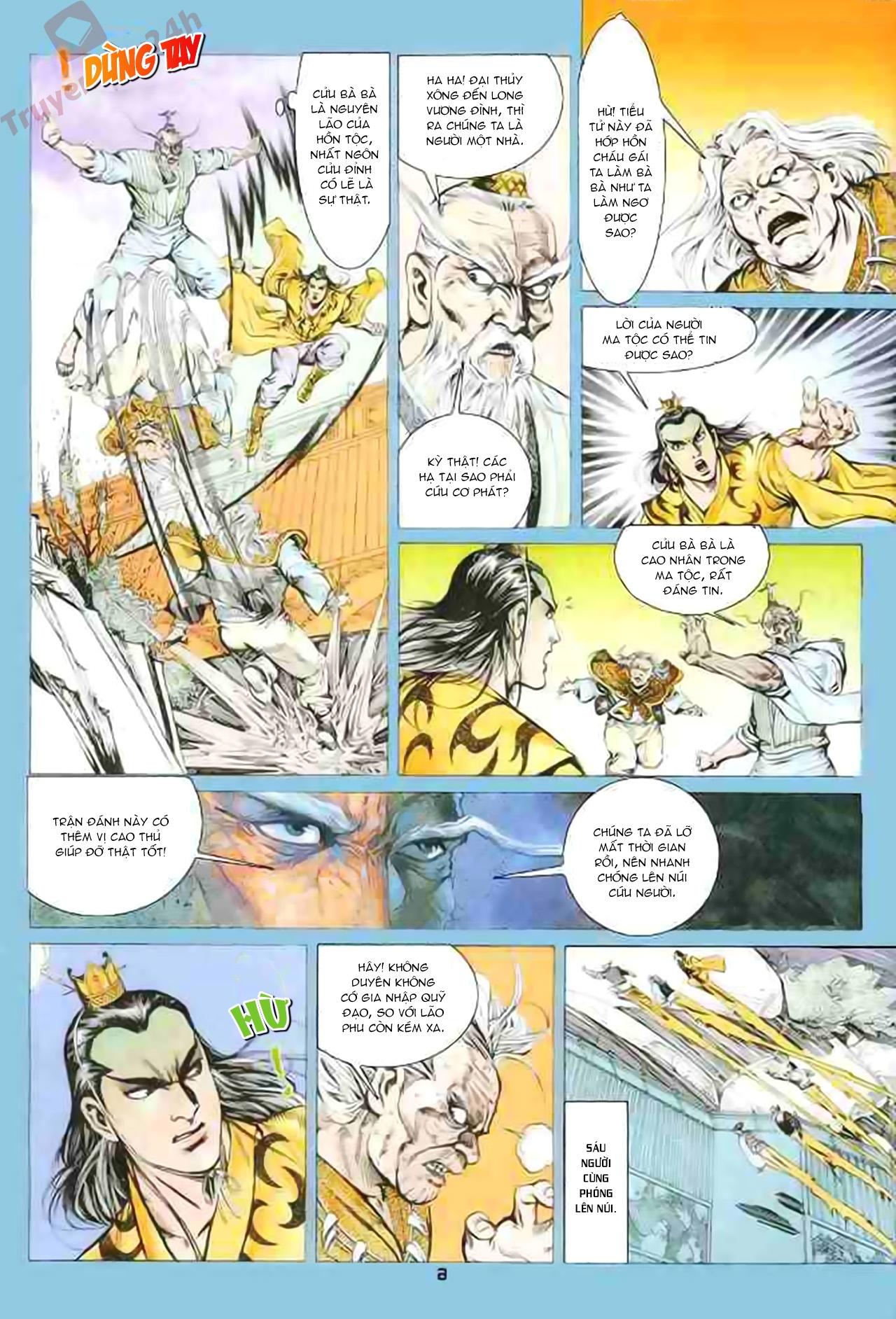 Cơ Phát Khai Chu Bản chapter 80 trang 6