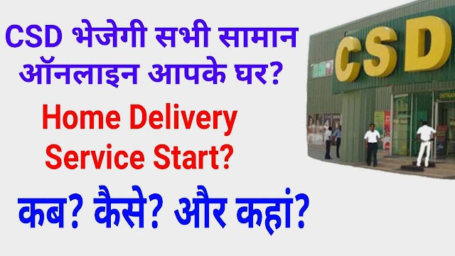CSD Home Delivery Service
