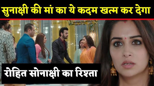 Big Shocker! Rohit Sonakshi marriage in danger post Veena Pooja refuse to forgive Naren in KHKT