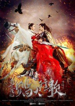 Phim Thục Sơn Chiến Kỷ 2 - Đạp Hoả Hành Ca-The Legend of Zu 2