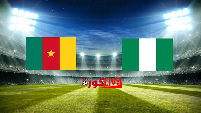 مباراة نيجيريا والكاميرون بتاريخ 06-07-2019 كأس الأمم الأفريقية