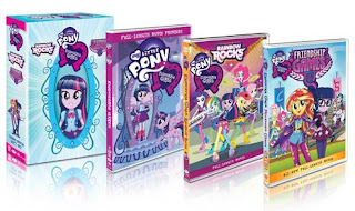 My Little Pony: Equestria Girls (Three Movie Gift Set)