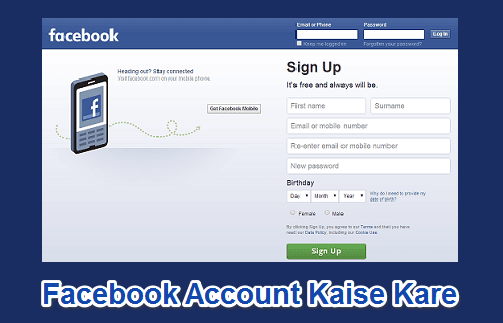 facebook-par-account-kaise-banaye
