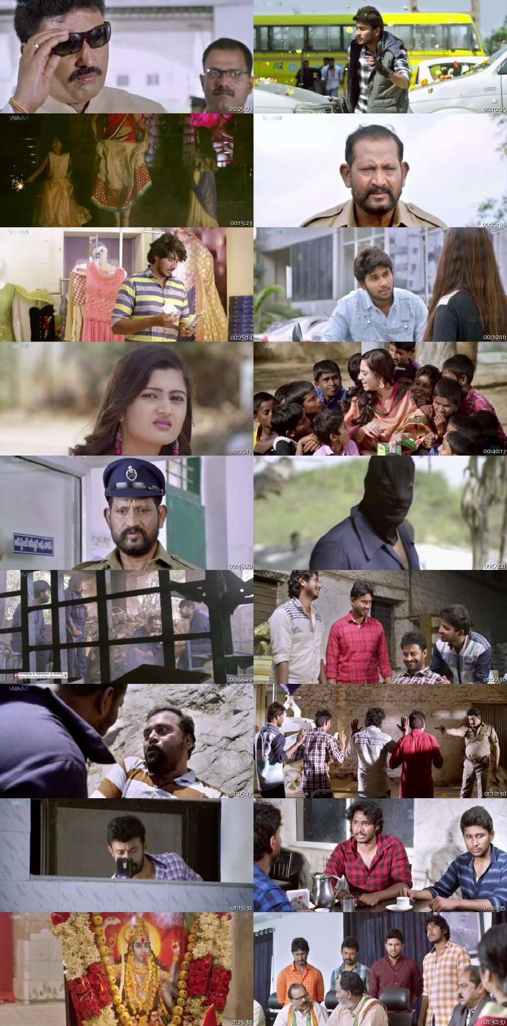 Screen Shot Of Tollywood Movie Satya Gang 2019 Full Movie In Hindi Dubbed Free download 720P HD