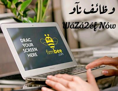 وظائف شاغرة لحملة بكالوريوس تجارة في مصر | وظائف ناو
