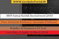 Maratha Vidya Prasarak Samaj, Nashik Recruitment 2018 - Assistant Professor, Associate Professor, Professor