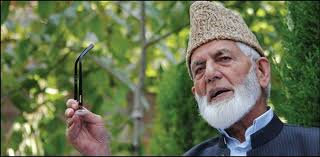 Syed Ali Gilani exposes Indian plan