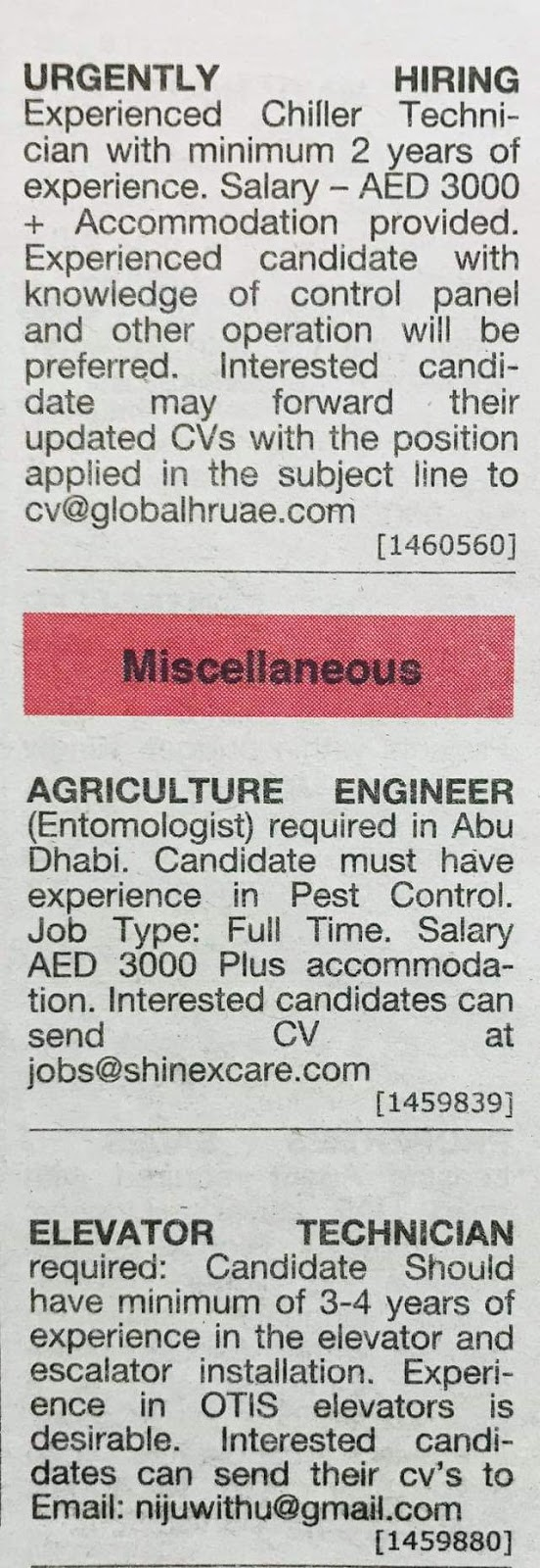 khaleej times jobs classified today 26/11/2018 - وظائف شاغرة