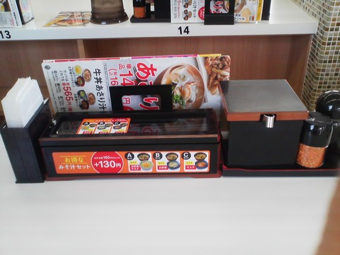 テーブル 吉野家258号線大垣店