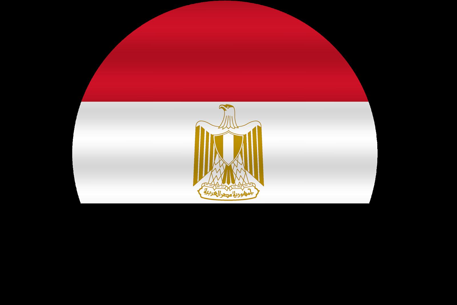 صورة علم جمهورية مصر العربية تحميل علم مصر الصور
