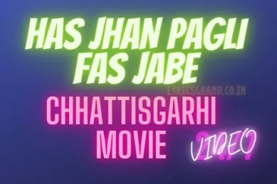 Has Jhan Pagli Fas Jabe Cg Movie