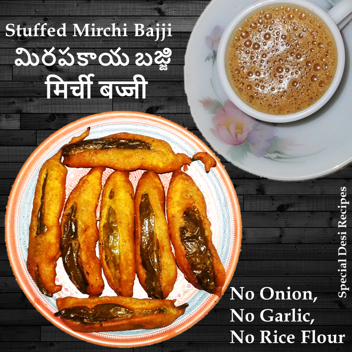 mirchi bajji special desi recipes