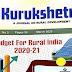 Kurukshetra Magazine March 2020 pdf Download in English