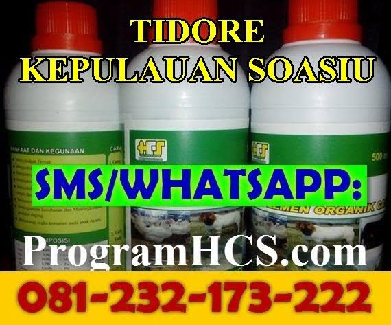 Jual SOC HCS Tidore Kepulauan Soasiu