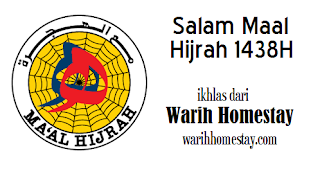 Warih-Homestay-Salam-Maal-Hijrah-1438H