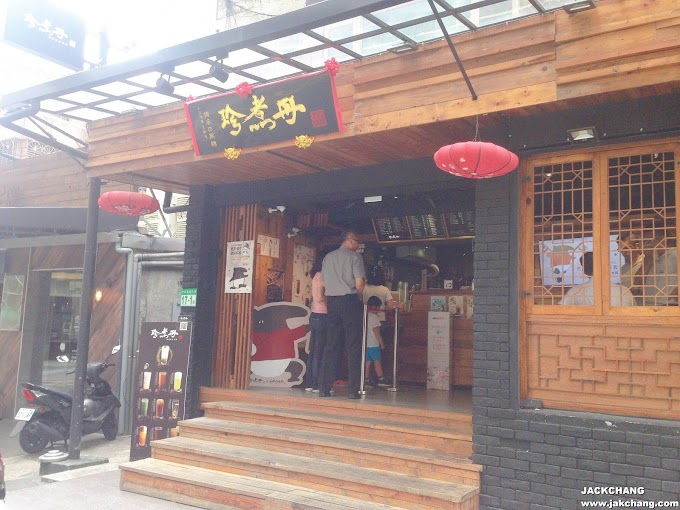 Food in Taipei,Xinyi District,JENJUDAN-Brown Sugar bubble Milk-Taipei City Hall station