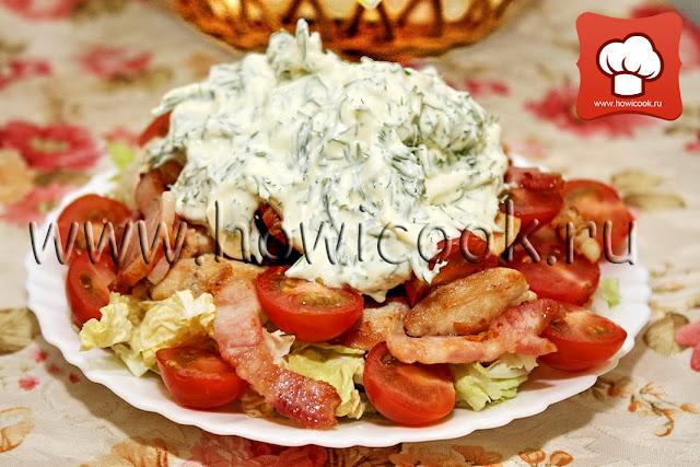 рецепт вкусного праздничного салата