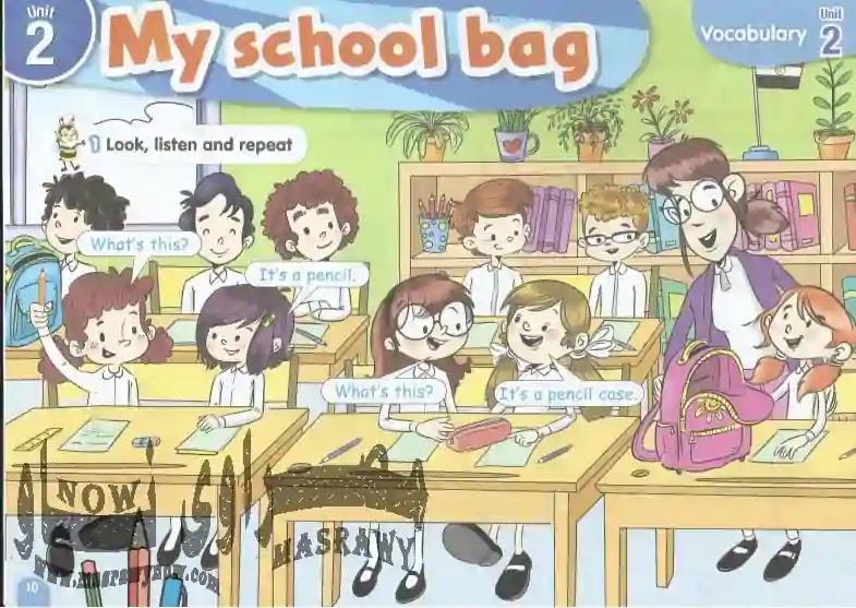 الوحدة الثانية my school bag