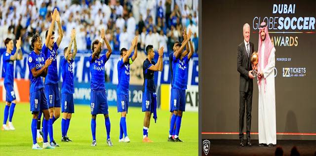 نادي الهلال السعودي يحصل على جائزة افضل نادي عربي فى عام 2019