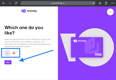 How to get a working virtual credit card in 2021