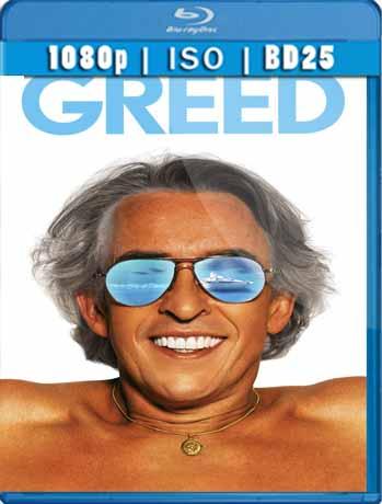 Greed [2019] [BD25] HD [1080p] Latino [GoogleDrive] SilvestreHD