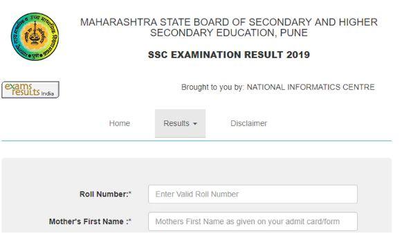 Maharashtra SSC Board