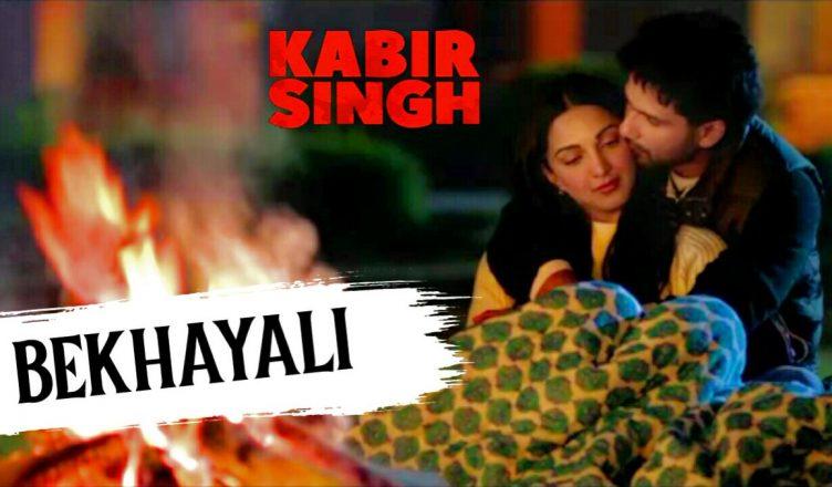 Bekhayali (kabir Singh) Guitar Chords and Strumming Pattern