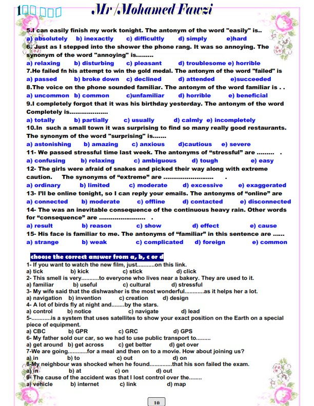 مراجعة انجليزي رائعة للصف الاول الثانوى ترم ثاني 10