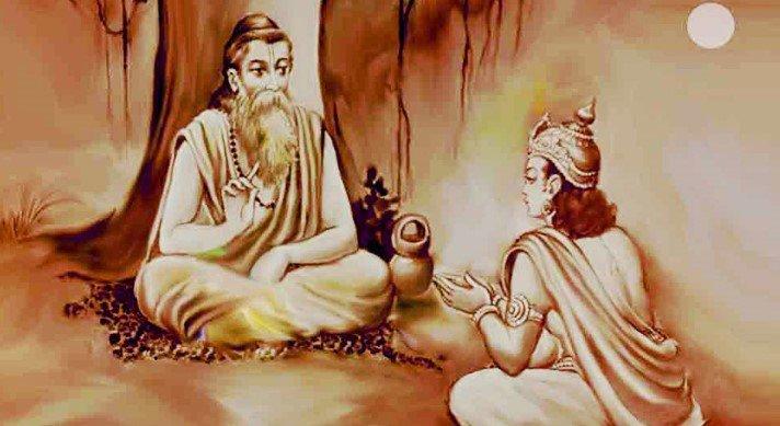 ব্রহ্মবিদ্যার খনি উপনিষদ, Upanishad, Dharma in Upanishad, মানবতা, সনাতনধর্ম