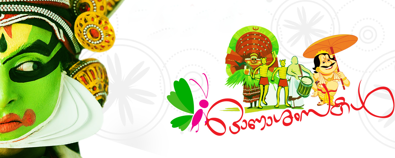 onam wallpapers 2016