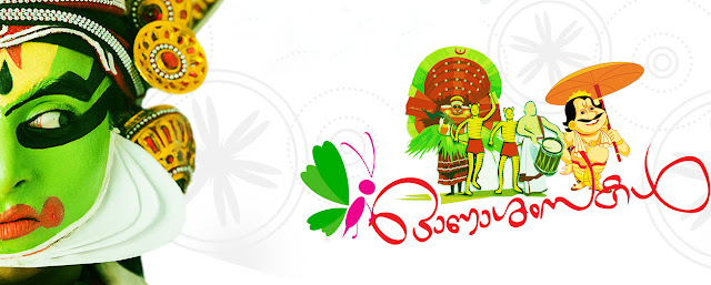 onam wallpapers hd 2016