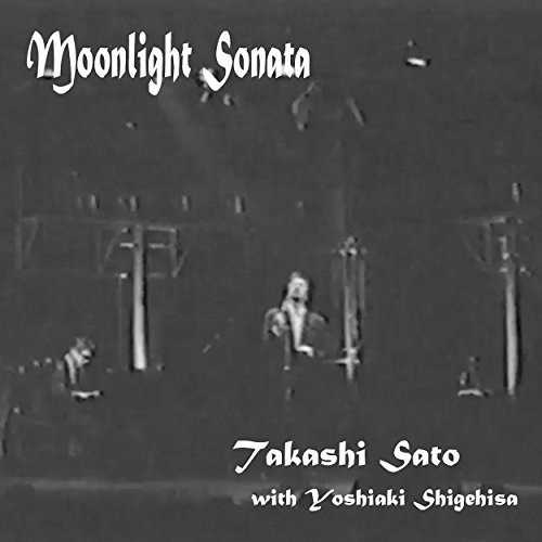 [Album] 佐藤隆 – Moonlight Sonata (2015.04.22/MP3/RAR)