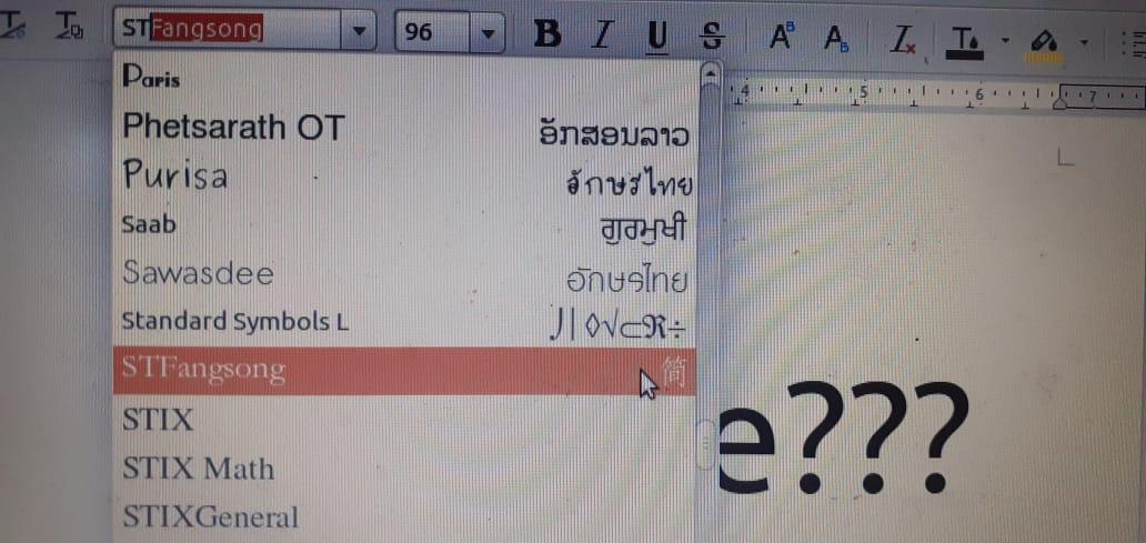 Cek Font