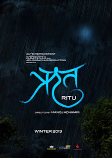 Ritu Movie Poster
