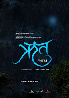 Ritu Movie Poster