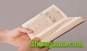 Idgham Mitsli: Penjelasan, Cara Membaca, 40 Contoh Bacaan Di Dalam Al-Qur'an
