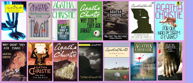 portadas del libro de intriga Trayectoria de boomerang, de Agatha Christie