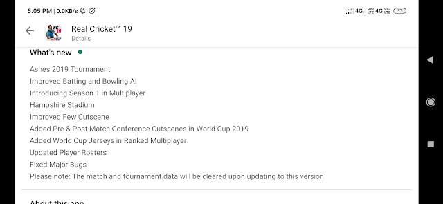 Real Cricket 19 July Update